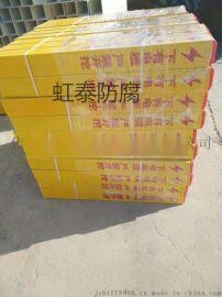 虹泰防腐供应阴极保护标志桩  品质保证
