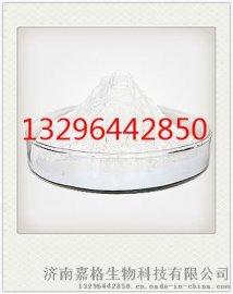 富马酸单乙酯厂家 CAS#2459-05-4