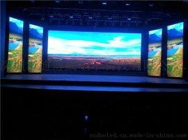 迪博威p4高清led显示屏