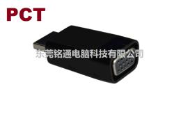 HDMI公转VGA母高清转接头HDMI M TO VGA F 转接头