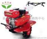 多功能旋耕机除草机 温室大棚果园大棚松土整耕种植机