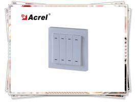 ASL100-F4/8智能照明4联8键智能面板