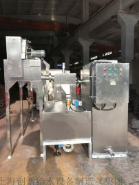 餐饮油水分离装置/食堂内置式隔油池设备