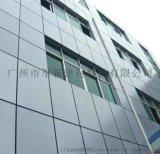 氟碳鋁單板幕牆_鋁單板幕牆量大從優