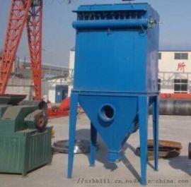工业粉尘车间滤筒中央除尘脉冲式布袋除尘器