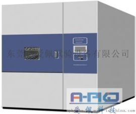 急冷急热冲击试验设备箱,性能稳定冷热冲击试验箱