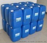 环氧树脂湖北武汉生产厂家