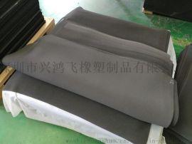 進口日本井上 優質高密度硬質泡棉 CR4600防火耐壓防震 氯丁橡膠