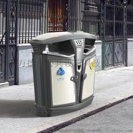 环卫智能垃圾箱 两分类ZH-02