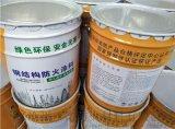 钢结构室外薄型防火涂料解析 产品组成