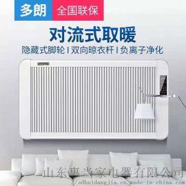 白色碳晶取暖器石墨烯电采暖
