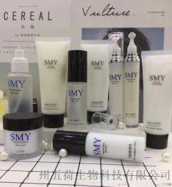 補水保溼美白護膚 溯美顏基礎護膚系列