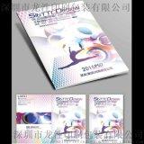供应画册印刷定制企业画册 图书文教期刊设计印刷