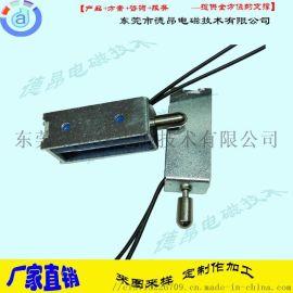 电子门锁电磁铁/智能指纹锁电磁铁0636