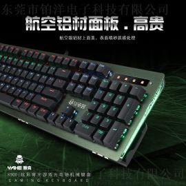 迷彩游戏光电轴机械键盘