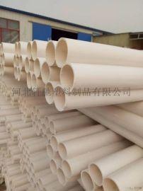 北京轩驰管业大量现货销售pe七孔梅花管