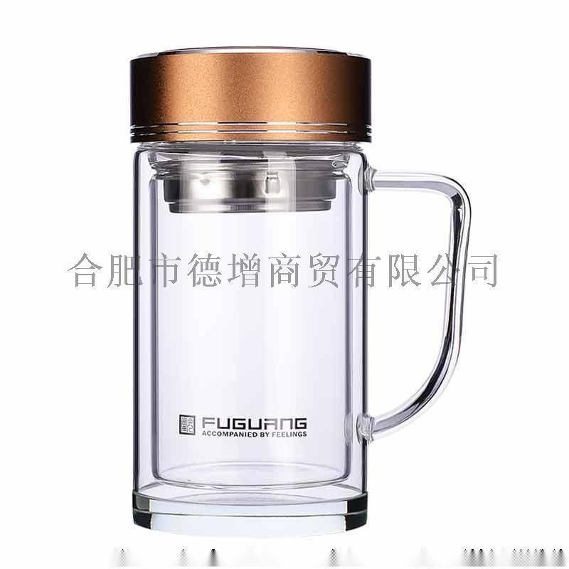 【合肥富光杯】礼品杯玻璃杯销售办公杯促销杯