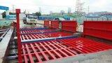 重慶工地洗車機 建築工地沖洗臺2.5米商混車洗輪機