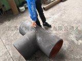 稀土耐磨钢管内衬耐磨弯头 耐磨弯头生产厂家