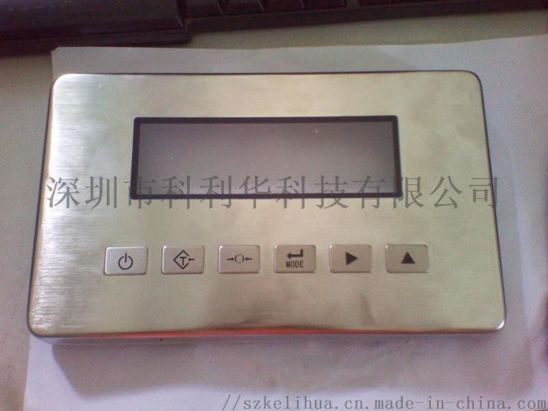 科利華電子衡器稱鍵盤不鏽鋼外殼K-8240