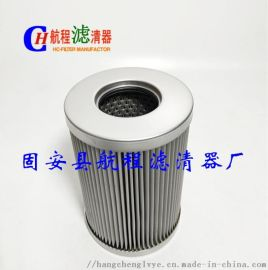 21FC5121-110x250/20汽轮机滤芯