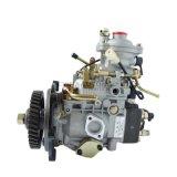 慶鈴100P NJ-VE4/11E1800L008 VE泵總成