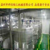 蓝莓酵素全套生产设备厂家 酵素全自动生产线投资预算