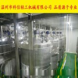 藍莓酵素全套生產設備廠家 酵素全自動生產線投資預算