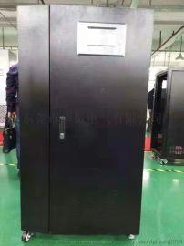 测量仪器专用UPS电源 5KVA在线UPS电源报价