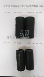 异型橡胶制品成型设计定制 工业用模压橡胶制品制作