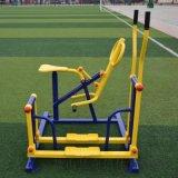 戶外健身器材,室外健身路徑