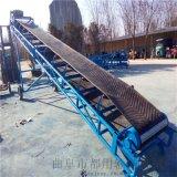 升降袋装饲料装车皮带机 花纹防滑式装货输送机xy1