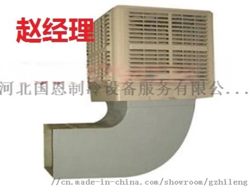 纸箱厂车间排风换气降温系统