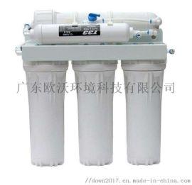 廣東-歐沃-供應家用淨水器