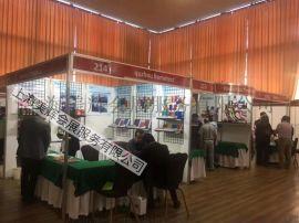 2019年哥伦比亚纺织及机械展览会