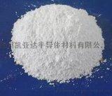氟化锌 无水氟化锌 ZnF2 99.99% 凯亚达