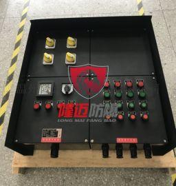 户外防雨防爆检修动力箱