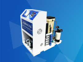 饮水消毒处理设备/次氯酸钠发生器选型