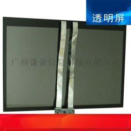 供应15寸17寸19寸液晶透明屏展示柜