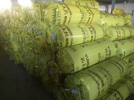 河北省价格**的B1级橡塑品牌生产厂家报价