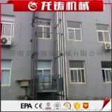 導軌式升降臺導軌液壓式升降平臺升降貨梯壁掛式升降貨梯廠家定製