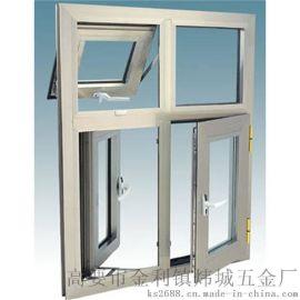 平开铝合金窗不锈钢窗撑铰链四连杆五连杆