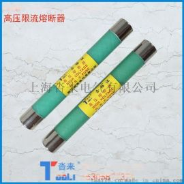 XRNP-12KV高压限流熔断器XRNP1-10KV电压互感器保护用熔断器