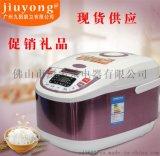 特價廚房小家電 會銷水機禮品 家用智慧電飯煲 方煲 一年保修