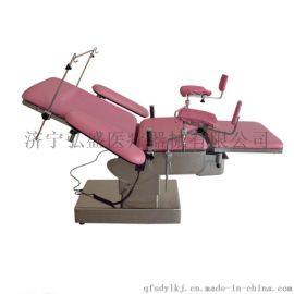 电动妇科手术床KDC-Y,**型电动妇科手术床