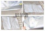 生產鋁箔袋廠家-思源塑業供應化工用鋁箔袋