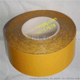 江苏市PET双面双面胶带 JT7928无痕双面胶 超薄透明