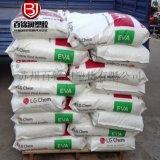 EVA韓國LG EA28150 VA含量28%粘合劑乙烯醋酸乙烯共聚物