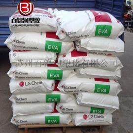 EVA韩国LG EA28150 VA含量28%粘合剂乙烯醋酸乙烯共聚物