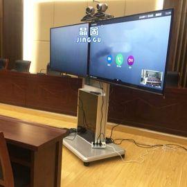 晶固双屏电视移动落地支架LP880T-2